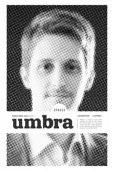 Umbra 5 | 'Spaces' | April 2016